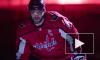 "Нападающий ""Вашингтон Кэпиталз"" Александр Овечкин хочет скорейшего возвращения НХЛ"