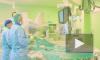 Где в Петербурге можно получить высокотехнологичную медицинскую помощь: опыт Городской больницы №40