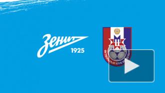 На матче Зенит - Мордовия ожидается 9 тысяч зрителей