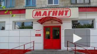 """Новый скандал с магазином """"Магнит"""": школьниц  довели до истерики, заставляя признаться в краже"""