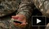 Новости Украины: у силовиков отбирают мобильные телефоны
