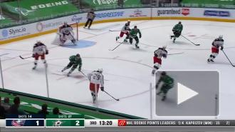"""Даллас"" одержал победу над ""Коламбусом"" в НХЛ"