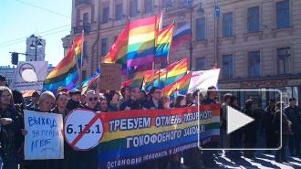 В Петербурге на Первомай де-факто состоялся гей-парад