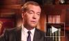 Стало известно, какая зарплата у Медведева в Совбезе