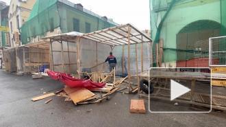 Власти Петербурга освобождают Апраксин Двор от незаконной торговли