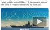 Американский флот поздравили картинкой с российским крейсером