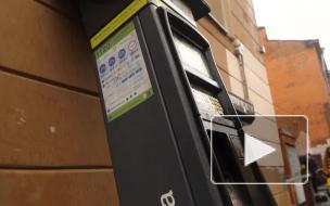 Платная парковка Рубинштейна: на барной улице установили первые автоматы