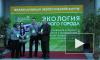 Мобильный крематорий представили на экологическом форуме в «Ленэкспо»