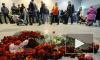 """СК завершил расследование теракта в """"Домодедово"""""""