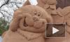 Фестиваль песчаных скульптур стартует в Петербурге