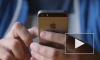 Apple выступила против одинаковой зарядки для всех смартфонов