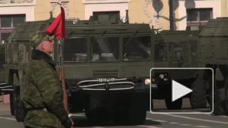 """""""Искандер"""" проехался по  Дворцовой.  На  площади  репетировали парад Победы"""
