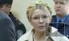 На Тимошенко подала в суд американская компания
