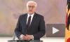Президент Германии попросил прощения за Вторую мировую войну