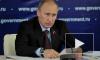 """Путин: члены Конституционного суда Украины пойдут под суд по поручению, а не за преступления - это """"сапоги всмятку"""""""