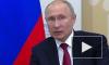 Путин призвал не допускать фокусов в доплатах врачам