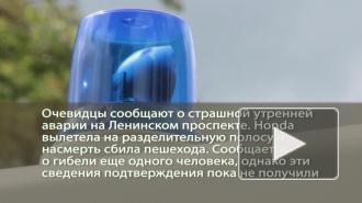Очевидцы: В страшной аварии на Ленинском погибли два человека