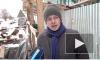 Выборгская районная администрация прокомментировала обрушение льда на ул. Вокзальной