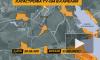 Катастрофа Ту-134 под Петрозаводском: пьяный штурман не пошел на второй круг