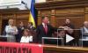 Савченко по-тихому заняла кресло спикера Верховной рады