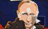 Владимир Путин вдохновил художника из Петербурга на создание коллекции патриотической мебели