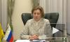 Попова сообщила об отсутствии повторных случаев заражения коронавирусом в РФ