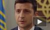 На российском телеканале покажут сериал с президентом Украины