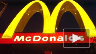 Суд не стал отменять закрытие McDonald's на проспекте Мира
