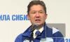 """""""Газпром"""" начал проектно-изыскательские работы по проекту """"Сила Сибири — 2"""""""