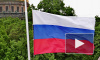 Петербург отмечает День России