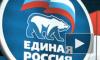 """""""Единая Россия"""" выдвинет Путина в президенты заранее"""