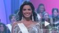 Мисс Мира-2011 стала представительница Венесуэлы