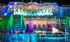 Грандиозное светомузыкальное шоу в честь G 20 озарило Петергоф
