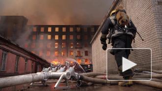 """Пожар на """"Невской Мануфактуре"""": взгляд Piter.TV изнутри"""