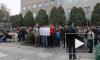 Украинские школьники взбунтовались из-за отмены каникул