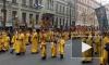 На Невском проспекте начался крестный ход: фото и видео