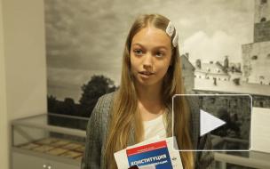 Видео: в Выборге юным гражданам России торжественно вручили паспорта