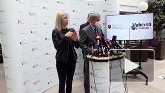 """Венгерская лаборатория подтвердила надежность """"Спутника V"""", поступившего в Словакию"""