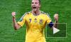 Евро-2012. Итоги четвертого дня. Англия и Франция сыграли вничью, Украина обыграла Швецию