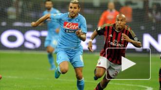 Матч между Миланом и Наполи закончился поножовщиной