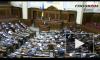 Верховная Рада Украины отказалась декриминализировать статью, по которой осудили Тимошенко