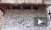 """""""Звезда"""" по имени """"памятник"""": в Петербурге спорят, куда смотреть Цою — направо или налево"""