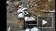Землетрясение мощностью 6,9 баллов произошло у берегов ...
