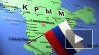 10 вещей, которые нельзя сделать в Крыму