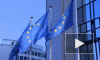 В Евросоюзе думают как наладить отношения с Россией