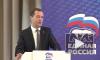 Медведев ответил на заявление США по Узбекистану и ЕАЭС