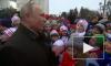 Полсотни петербургских школьников побывали на Кремлевской елке