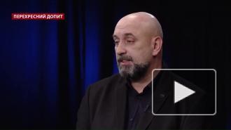 """Генерал ВСУ назвал """"критически важные"""" для России украинские города"""
