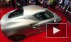 """Парижский автосалон 2014"": эксперты оценили красавицу Alfa Romeo 4C"