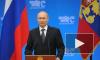 Новости Крыма: Путин пообещал реабилитировать крымских татар